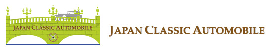 Japan Classic Automobile